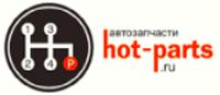 Hot-Parts