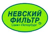 Nevsky filter