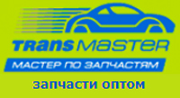 Transmaster