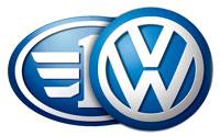 VW (FAW)